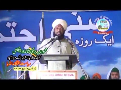 Kurnool Ijtema 2016 ~ Allama Ahmed Naqshbandi Sahab Part-4
