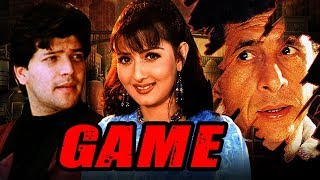 Game (1993) Full Hindi Movie   Naseeruddin Shah, Aditya Pancholi, Rahul Roy, Sangeeta Bijlani
