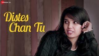Distes Chan Tu - Official Music Video | Anandraj Ft Vishal Kamble