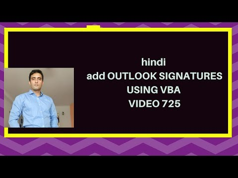 ADD OUTLOOK SIGNATURES USING VBA IN HINDI- FRIDAY SPECIAL