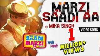 Marzi Saadi Aa | New Punjabi Song | Mika Singh | Kaptan Laadi & RDK | Anirudh Lalit | Saadi Marzi