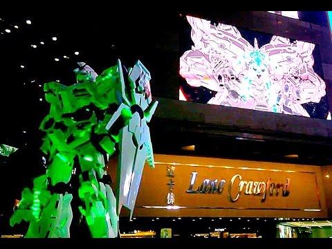 Gundam Docks at Time Square Hong Kong II