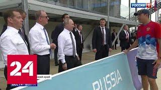 Download 32 тысячи метров волейбола: президент побывал в ″Волей Граде″ - Россия 24 Video