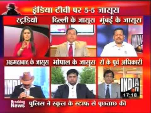 Private Detective | Interview about jaitly call data case india TV