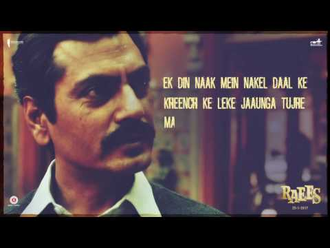 Raees Ki Dialogue Baazi | Shah Rukh Khan, Nawazuddin Siddiqui | Releasing 25 January
