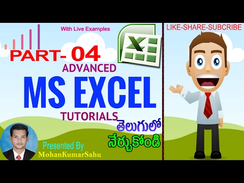 Advanced MS Excel Tutorial In Telugu Part -4|| Pivot Table & Pivot Chart | LEARN COMPUTER IN TELUGU