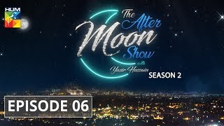 The After Moon Show | Season 2 | Episode #06 | Eid Special | HUM TV | 22 August 2018