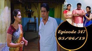 Kalyana Veedu | Tamil Serial | Episode 347 | 05/06/19 |Sun Tv |Thiru Tv