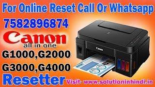 CANON G2000 G3000 G4000 EPSON L380 L3150 L3110 RESET SERVICE