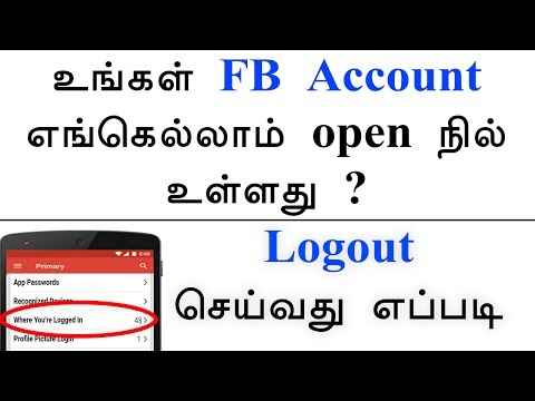 How To log out of Facebook on another Mobile/ computer - loud oli Tamil Tech News