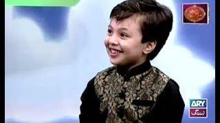 Pehlaaj Hassan , Kya Baana chatay Hain ?? - ARY Zindagi