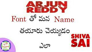 3 hours, 2 minutes) Make Arjun Reddy Font Style In Telugu