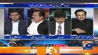Capital Talk | Hamid Mir | 18th November 2019