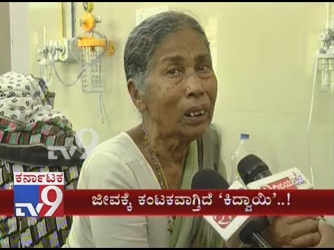 Kidwai Institute Nurses' Protest Continues From a Week, Patients Suffers