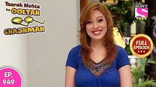 Taarak Mehta Ka Ooltah Chashmah - Full Episode 949 - 08th February , 2018