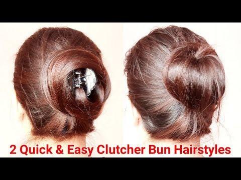 Voluminous Bun/Juda Using A Clutcher| Everyday Clutcher Hairstyles|AlwaysPrettyUseful Hairstyles