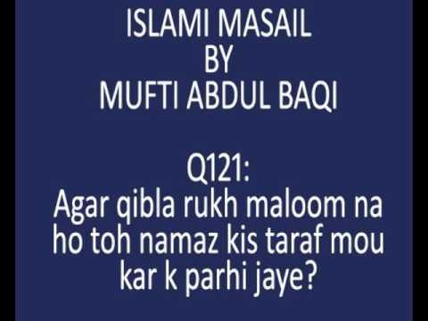 Agar Qibla Rukh Maloom Na Ho Toh Namaz Kis Taraf mou kar k parhi jaye   Mufti Abdul Baqi