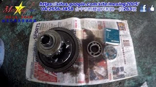 20 48 MB] Download How to fix Front Differential Bearing