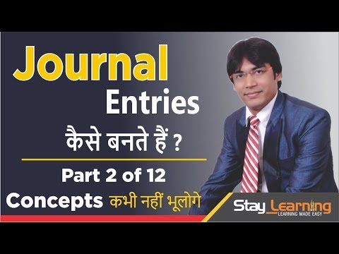How to Make a Journal Entry | Part 2 of 12 by Vijay Adarsh || Stay Learning (HINDI | हिंदी)