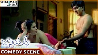 Juniors Movie || Pavan Hilarious Comedy With Aunty || Naresh, Anil, Shireen || Shalimarcinema