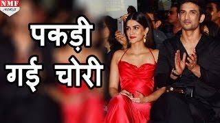 Manish Malhotra की B