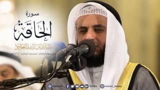 مشاري راشد العفاسي ليالي الراشد لعام 1438هـ