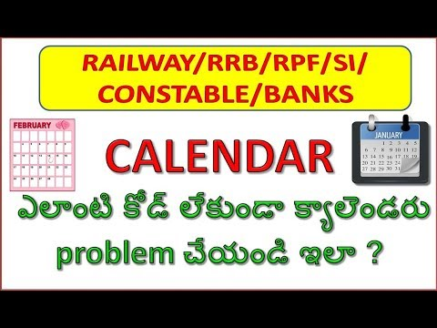 Calendar Problems/Tricks With Out Formula|Reasoning By Sathish EduTech||RRB/RPF/SI/CONSTABLE/BANK