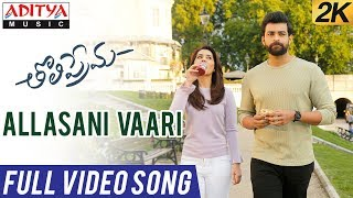 Allasani Vaari Full Video Song | Tholi Prema Video Songs | Varun Tej, Raashi Khanna | SS Thaman
