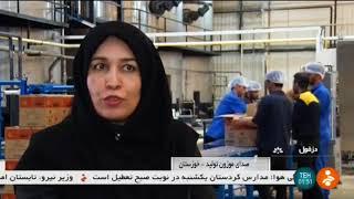 Iran Golestan Dezful AgroIndustry (Saei Oil) made Cooking Oil manufacturer روغن خوراكي دزفول