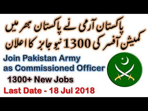 Pak Army Latest 1300 New jobs 2018 for Male and Female | Online Registration