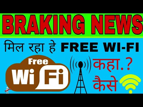 FREE internet WiFi in city || google FREE WIFI data || how to get free wifi by technical hardik