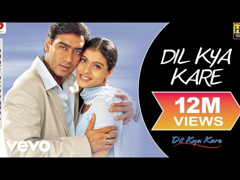 Xxx Mp4 Dil Kya Kare Title Track Video Ajay Devgan Kajol 3gp Sex