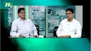 Ei Somoy | Episode 2334 | Talk Show | News & Current Affairs