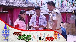 Tara Tarini | Full Ep 509 | 25th June 2019 | Odia Serial – TarangTv