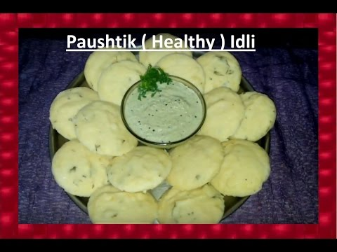 Paushtik ( Healthy ) Idli with Coconut Chutney | Marathi Recipes | Shubhangi Keer |
