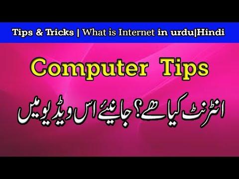 What is Internet|ISP|Web Browser|Web Address|URL