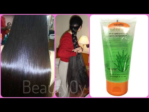 3 Best Ways to Use Patanjali Aloe Vera Gel For Silky Straight Hair and Long Hair Growth