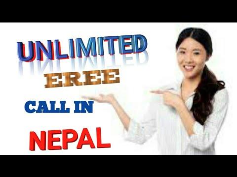 How to make free call in Nepal, india ! नेपाल मा free  कल गरौ