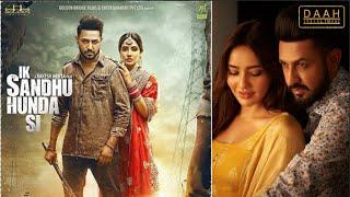 Ik Sandhu Hunda Si Kyun Ho Sakdi Hai SuperHit ! | Gippy Grewal, Neha Sharma | DAAH Films