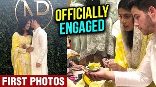 LIVE : FIRST PHOTOS Of Priyanka Chopra and Nick Jonas Engagement Ceremony | Roka