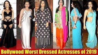 Bollywood Worst Dressed Actresses of 2019 | Kareena Kapoor, Vidya Balan, Rani Mukerji
