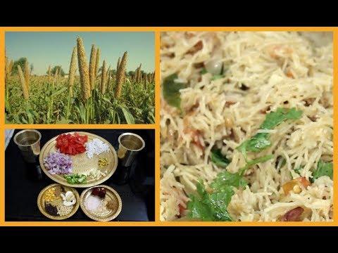 கம்பு சேமியா உப்புமா செய்வது எப்படி? | How to make Kambu Semiya Upma | South Indian Breakfast Recipe