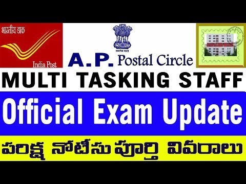 AP Postal Circle Official Notice On AP MTS (Andhra Pradesh Multi Tasking Staff) jobs 2018 in Telugu