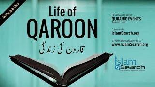 Qaroon ka zikr (urdu)
