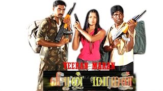 new tamil movie | Veeran Maaran | tamil full movie