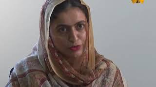 Turbat Development Documentary