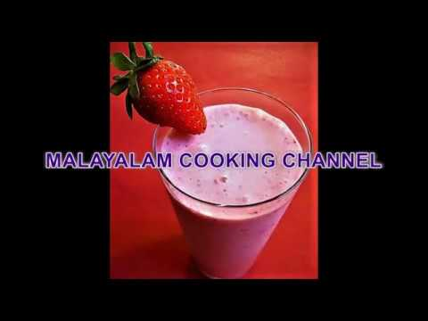 Easy Strawberry Milk  Shake | How To Make Strawberry Milk Shake