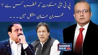 Nadeem Malik Live | SAMAA TV | 21 January 2020