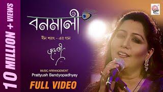 Bonomali   Official Video   Jayati   Prattyush