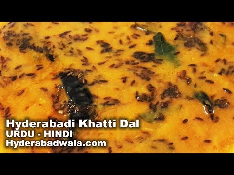 Hyderabadi Khatti Dal Recipe Video in URDU  - HINDI